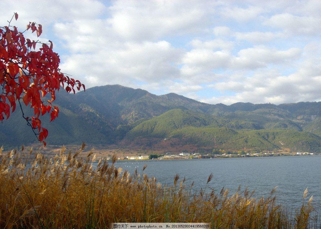枫景 山枫图片素材下载 山峦 枫叶 山水风景 自然景观 摄影