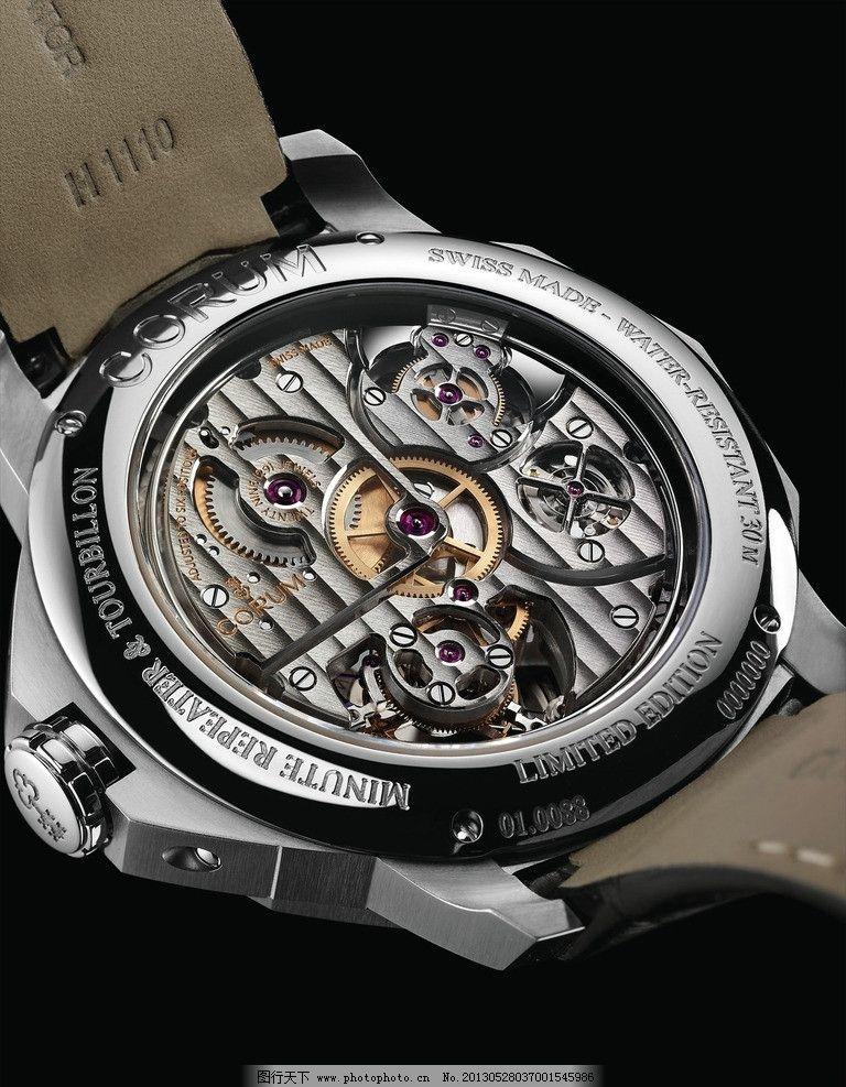 手表怎样看时间图解
