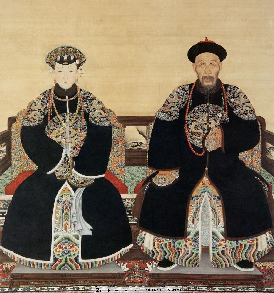 清朝皇室地毯手绘