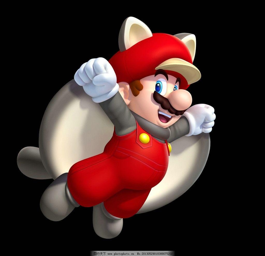 超级马里奥 超级玛丽 马里奥 变身装 飞鼠装 滑翔 动漫人物 动漫动画