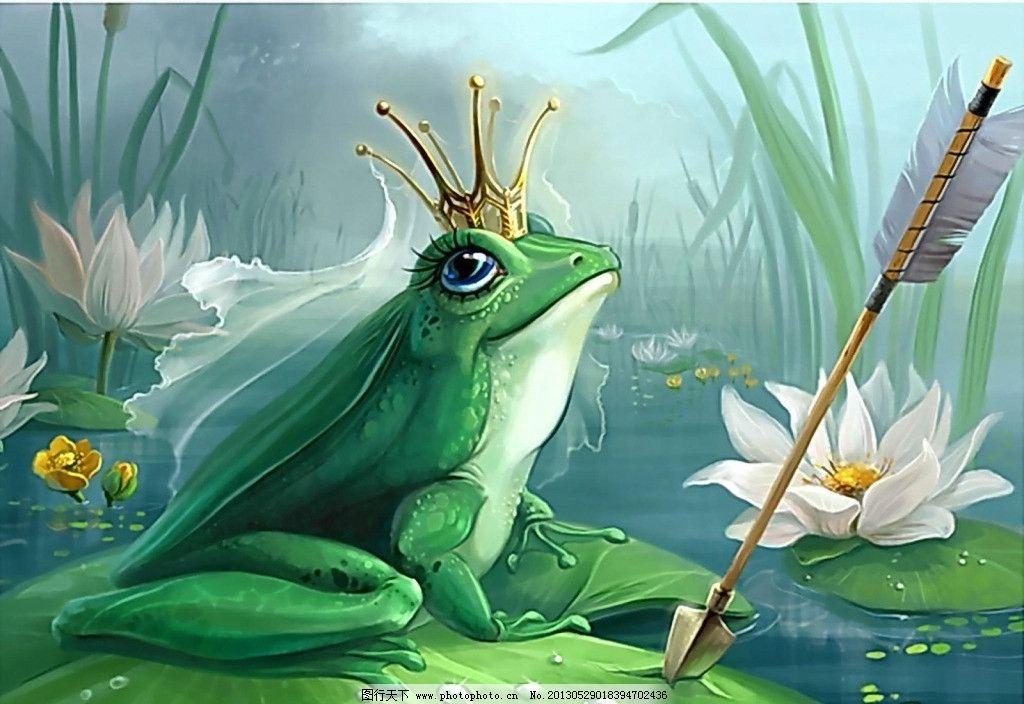 青蛙王子 箭 荷花 幻想 插画 艺术 绘画 板绘 手绘 高清壁纸 壁纸