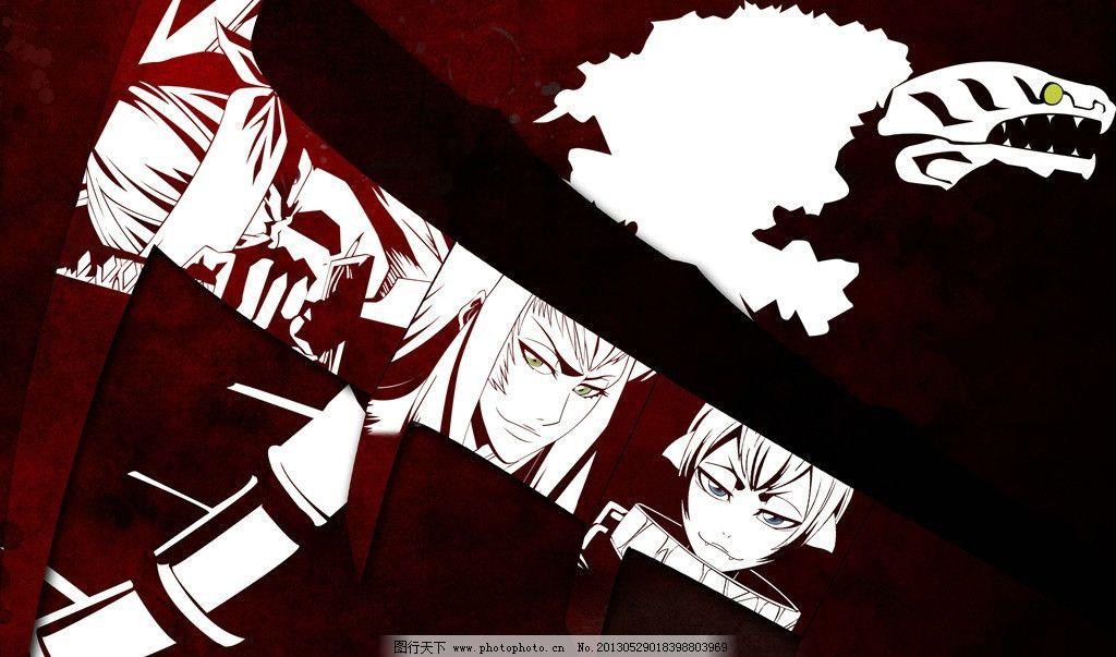 死神系列 死神 动漫 人物 热门 黑白 动漫人物 动漫动画 设计 321dpi