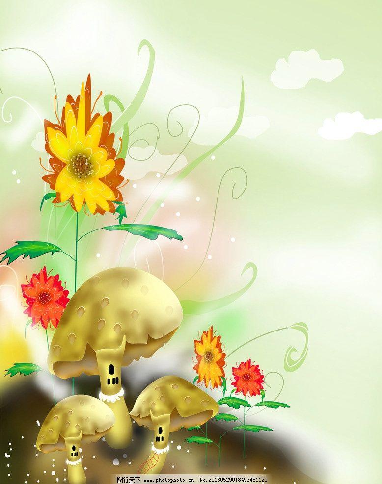 童话世界 蓝天 白云 花朵 蘑菇 草地 移门图案 风景漫画 动漫动画
