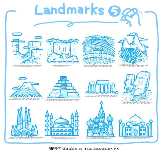 卡通著名建设 名盛 古迹 线条 白色