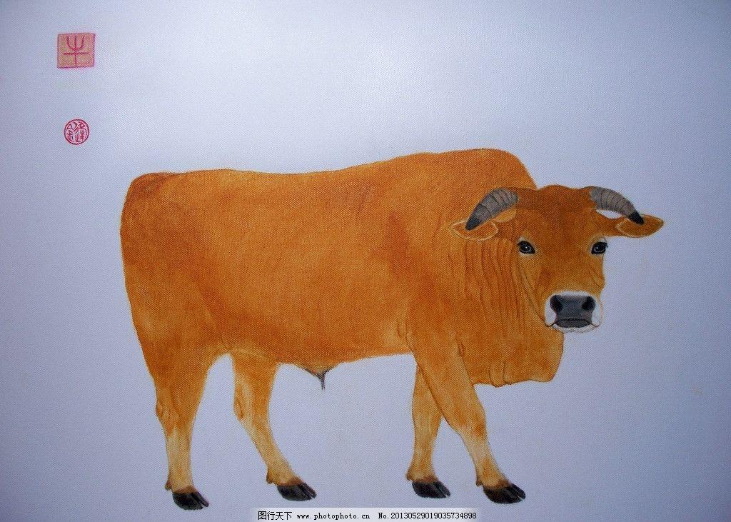 黄牛 油画 牛 动物 家畜 印章 绘画书法 文化艺术 设计 480dpi jpg