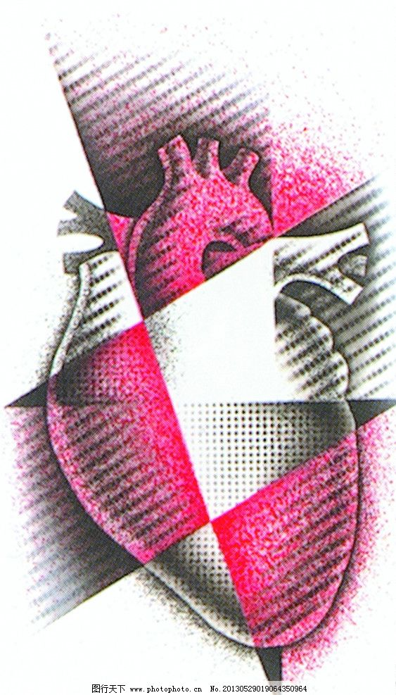 插画 心脏 创意 新奇 手绘 背景 绘画书法 文化艺术