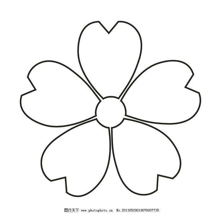 樱花画画新消息评论 微博生活网图片