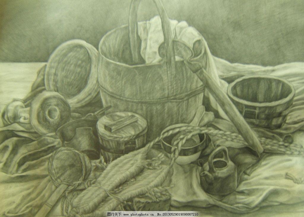 静物素描 素描 布纹 木桶 茶壶 砂锅 蔬菜 桌面 空间 设计 美术 艺术