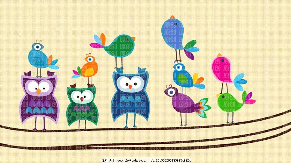 猫头鹰 鸟儿 小鸟 手绘卡通 儿童 儿童节 节日素材 源文件