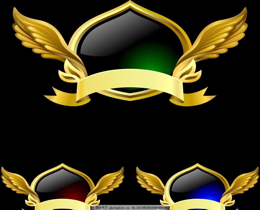皇家徽章 复古皇家徽章矢量 金色丝带 飘带 底纹边框 图标 标志