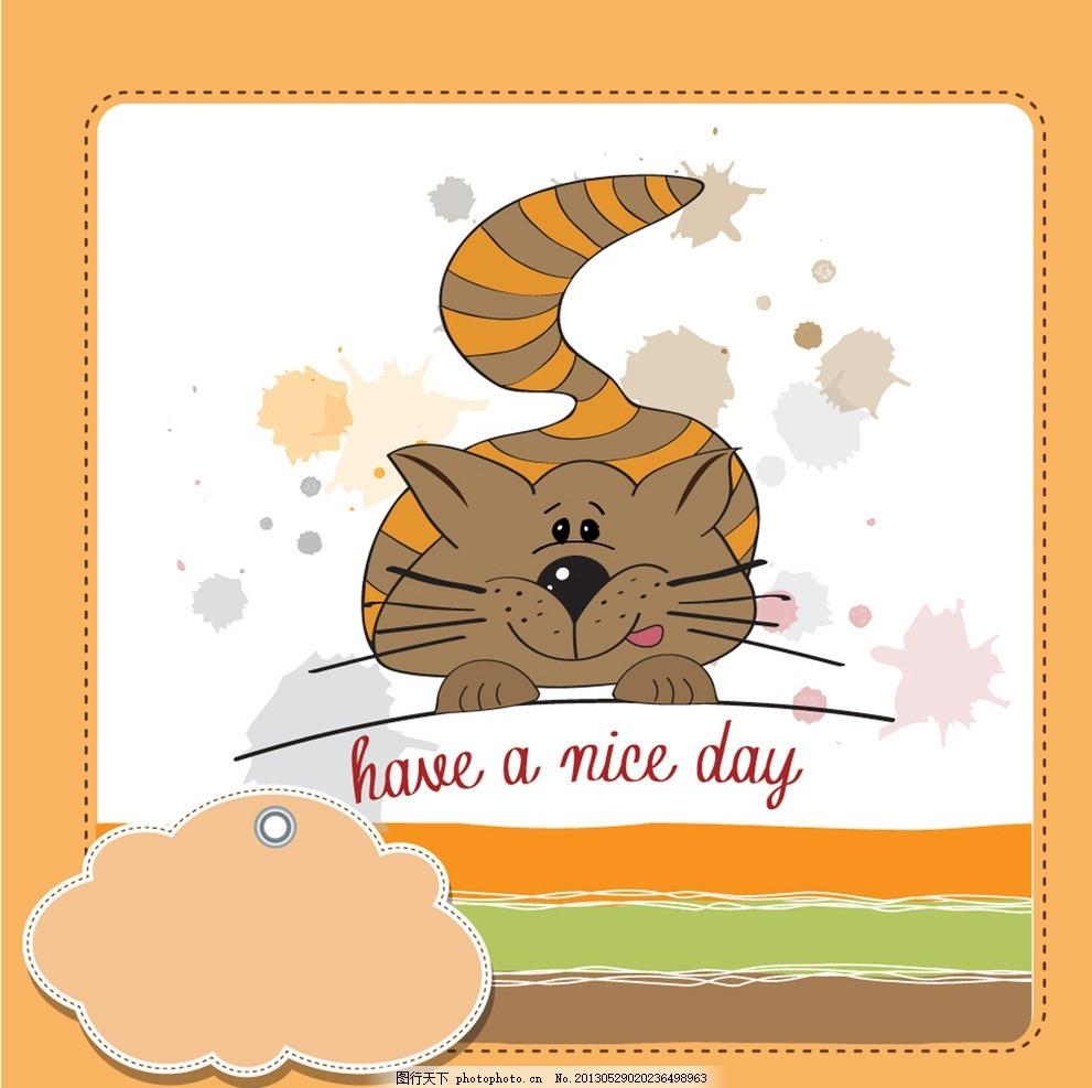 可爱卡通背景 猫咪 插画 背景画 卡通 时尚背景 背景元素 手绘画 图画