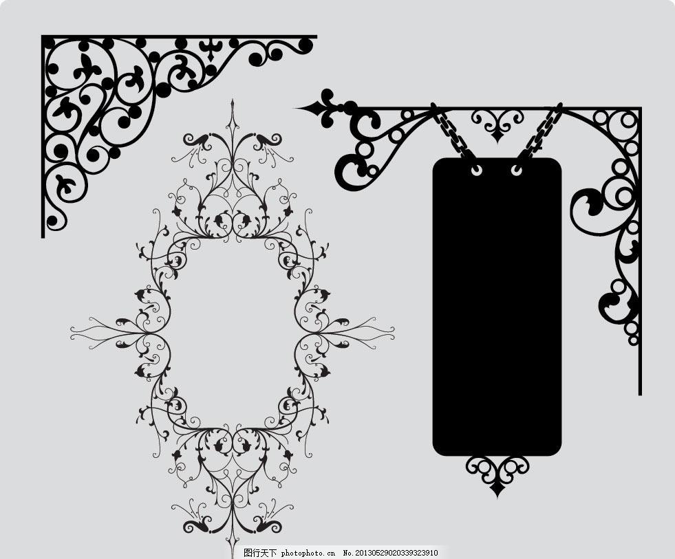 花边 花纹 线条 绘画 素描 边框 吊牌 欧式 华丽 店招 招牌 潮流花纹