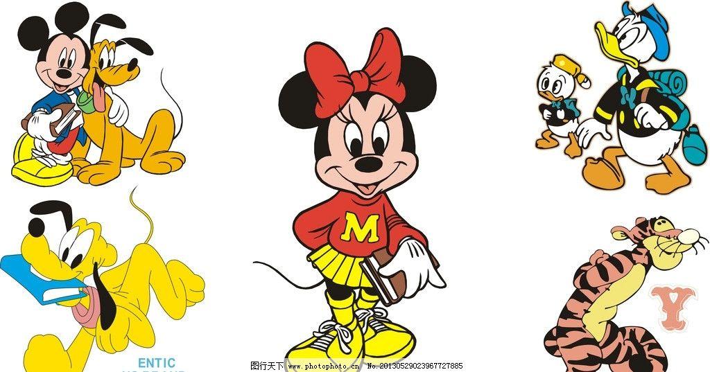 迪士尼动漫人物图片