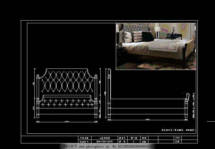 卧室床 欧式 新古典 简欧 床头屏 结构图 施工图 工程图 家具