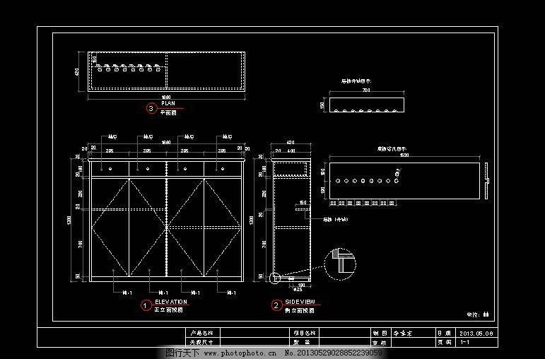 家具 三视图 室内设计 李章宏 leeh2008 dwg 家居设计 家具设计 施工