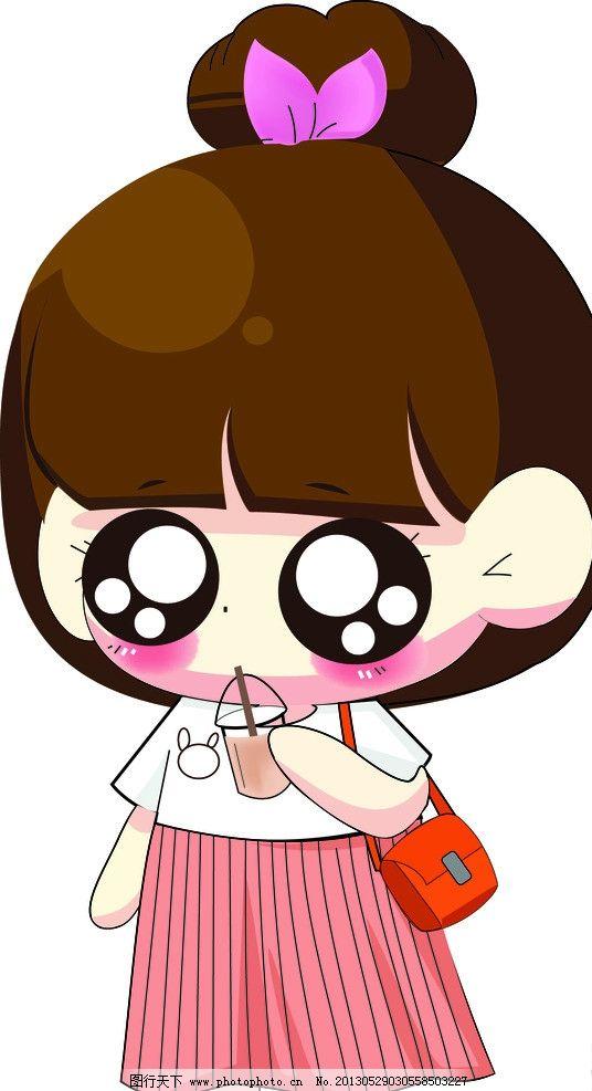 喝奶茶小q 悠闲小q 喝奶茶 长裙 可爱的小q 自画 卡通设计 广告设计