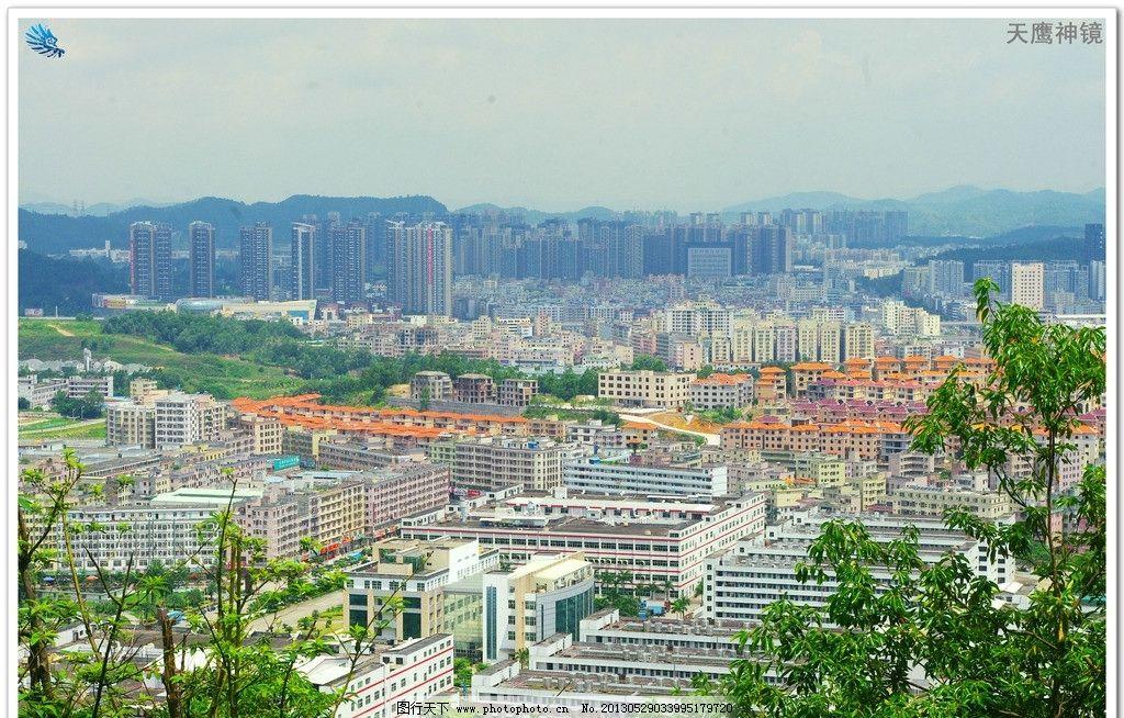 设计图库 自然景观 旅游摄影  中国山水 城市山水 建筑山水 城市工业