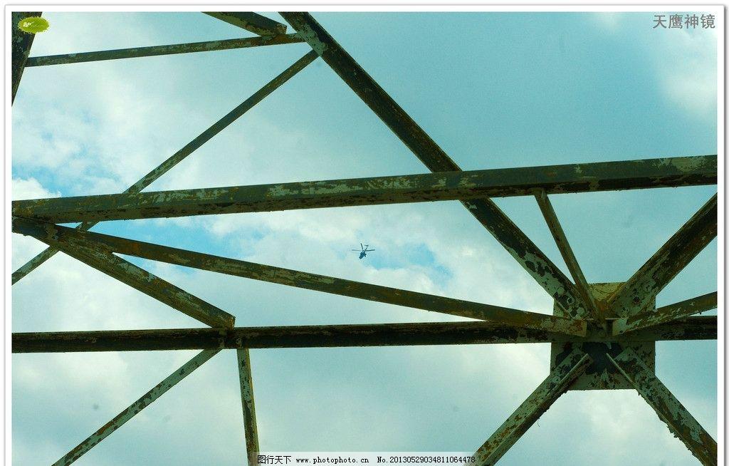 高山电网铁塔架图片