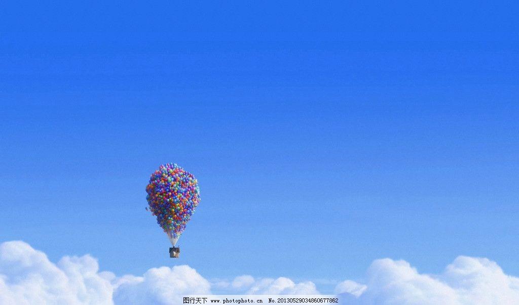 蓝天气球 自然风景 白云 风景壁纸 美丽的自然风景 自然景观 摄影