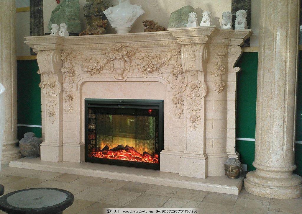 壁炉 欧式 大理石 客厅 灯具 沙发 椅子 地砖 石材 家居生活