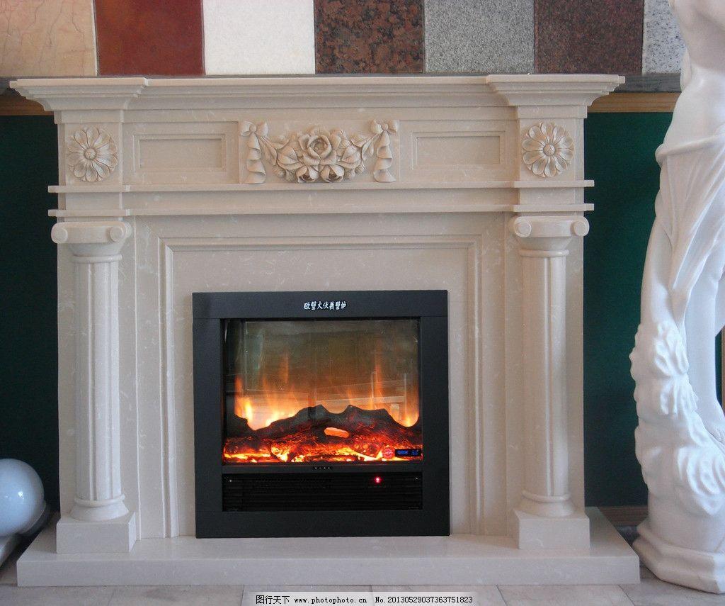 雕花大理石欧壁火壁炉 大理石 壁炉 灯具 欧式 设计 装修 酒店