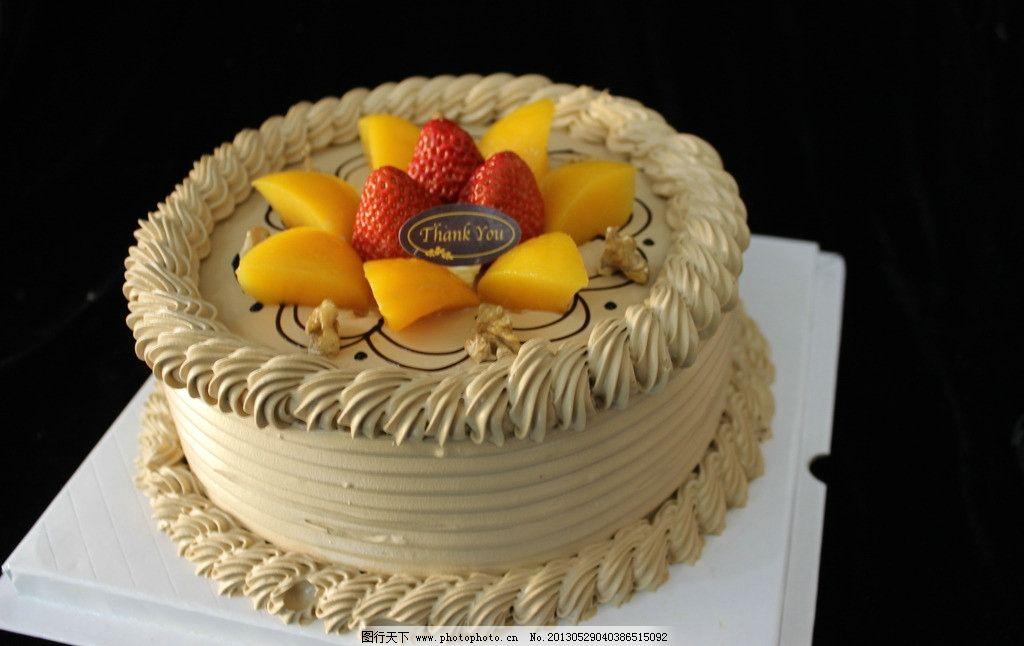 生日蛋糕图片,水果蛋糕 欧式蛋糕 西点 高清 西餐美食