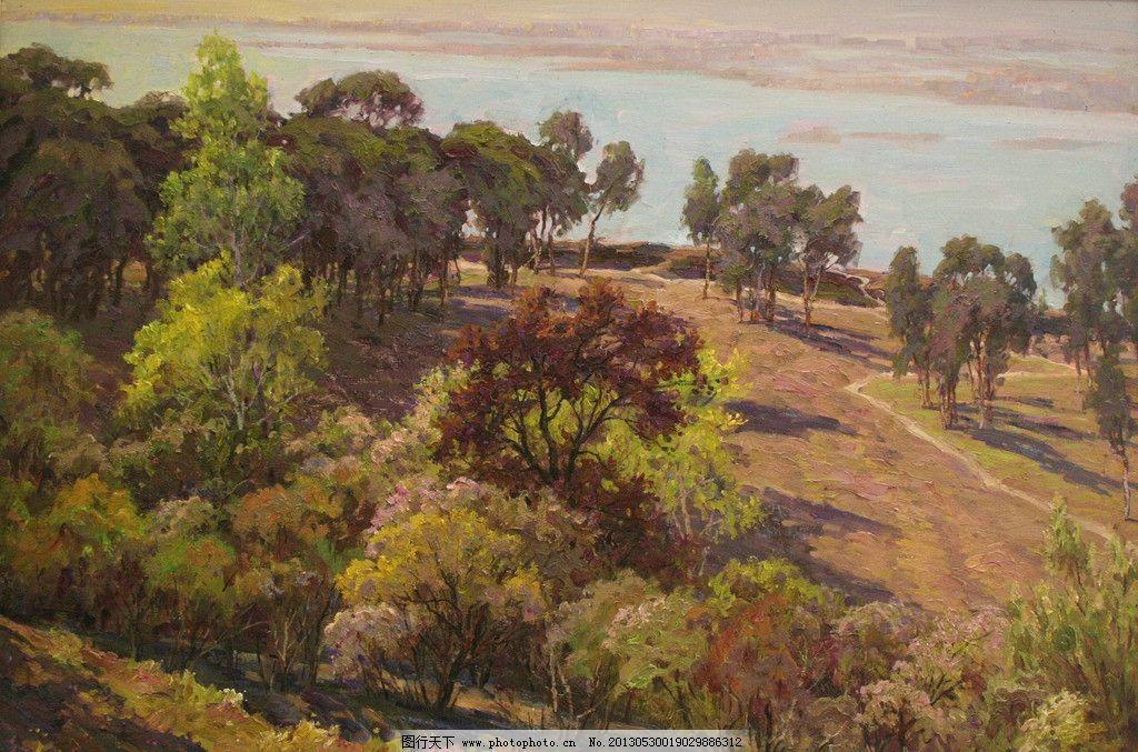 油画风景 自然风景 自然景观