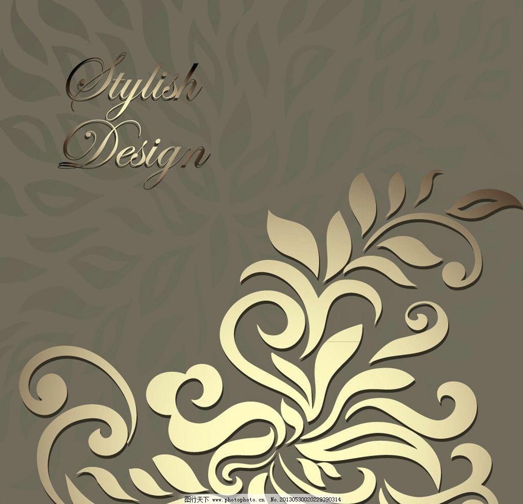 欧式花纹 欧式古典花 欧式古典花纹 简约 欧式花纹标签 欧式 花卉