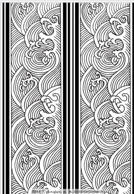 无缝底纹 古典图案 欧式图案 时尚图案 时尚元素 手绘图案 图画素材