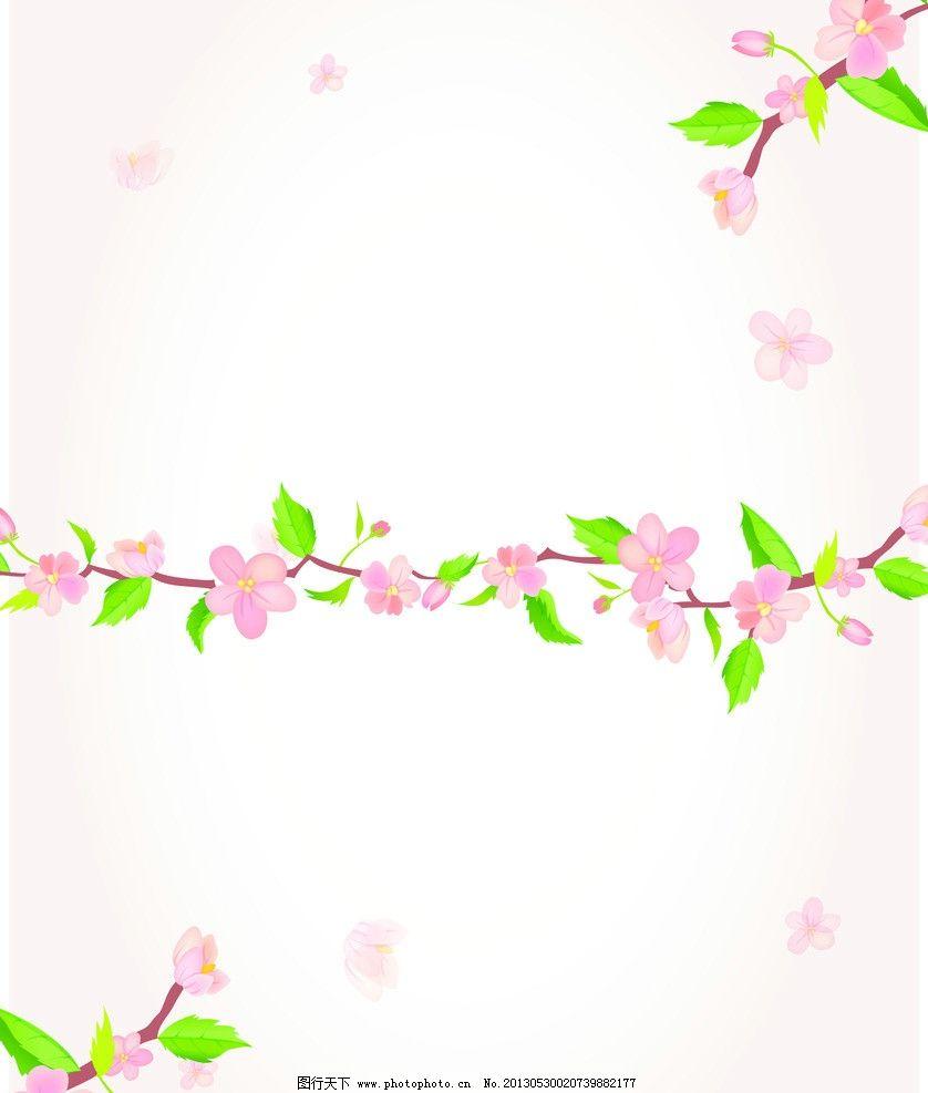 移门 花朵 移门图 花 花瓣 叶子 移门图案 底纹边框 设计 70dpi jpg图片