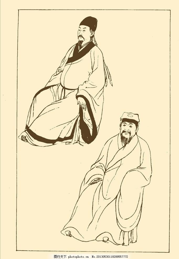 明代士人 中国历代服饰 历朝历代 中国历史 传统 服装 朝代 文人