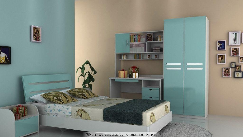 板式家具效果图 油漆家具 板式家具 儿童家具 家具效果图 蓝色家具 3d