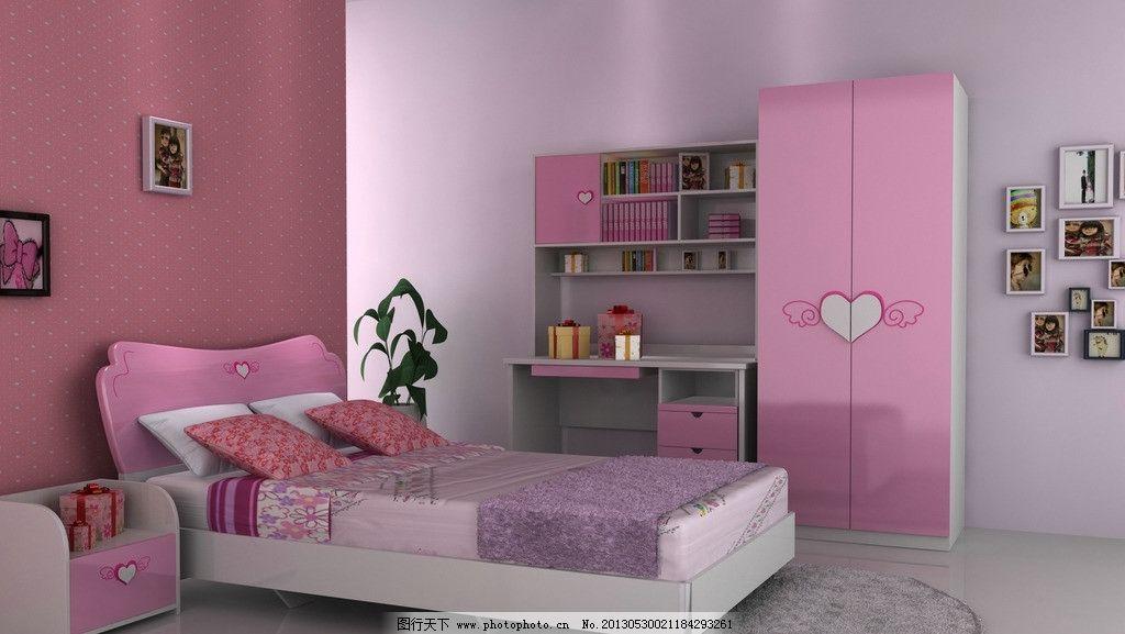 板式家具效果图 儿童家具 板式家具 烤漆家具 粉红色家具 家具效果图