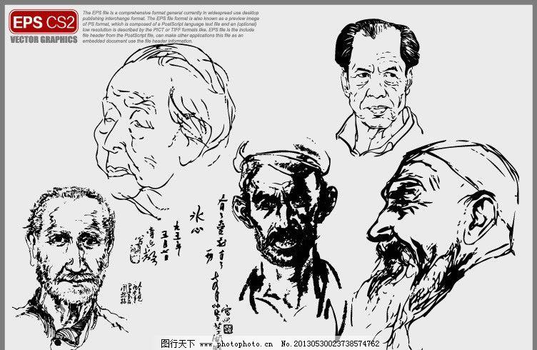 人头像素描 人像速写 矢量人物