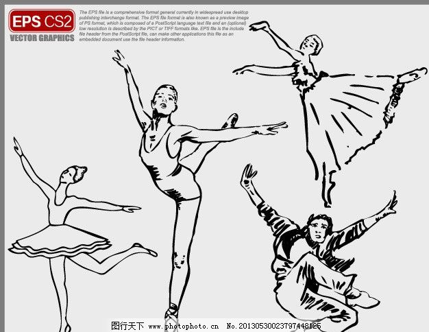舞蹈 跳舞 芭蕾 热舞 舞动 矢量人物 矢量素材 妇女女性