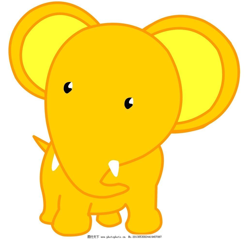 可爱的卡通小象 可爱 卡通 小象 大象 形象 设计 野生动物 生物世界