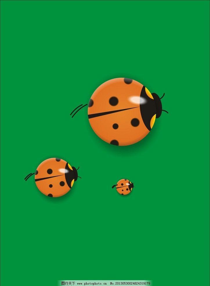 七星瓢虫 动物 虫类 昆虫 3只虫 3只昆虫 生物世界 矢量 cdr