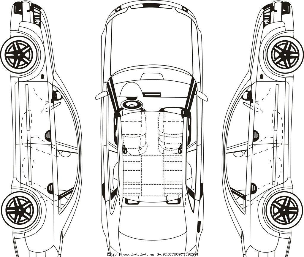 矢量汽车平面图 汽车 汽车平面图 汽车矢量图 汽车结构图 cdr 线框图