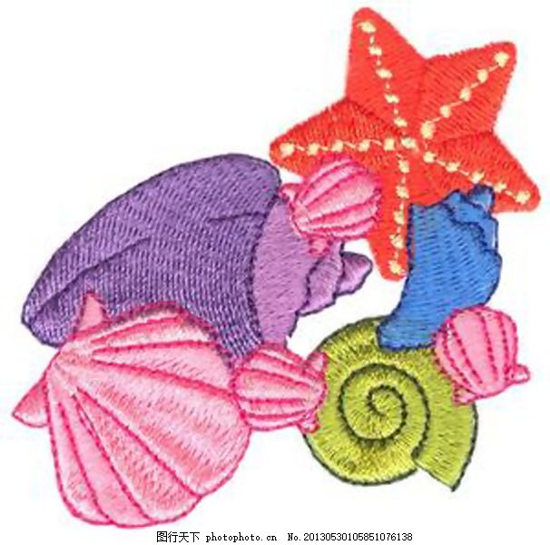 绣花 动物 海螺 海贝 海星 免费素材 面料图库 服装图案 免费下载
