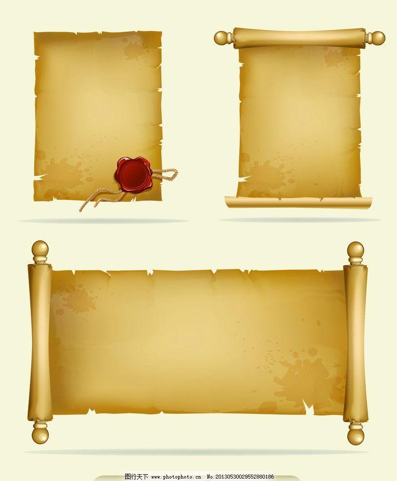 卷轴羊皮卷背景图片
