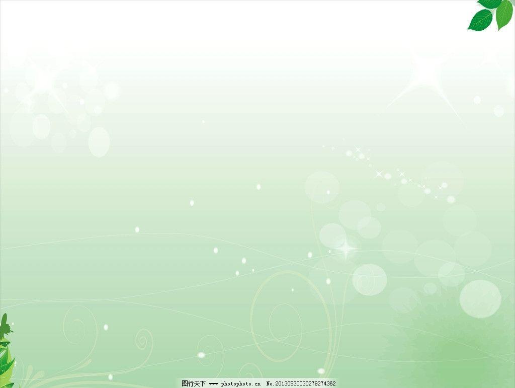 清雅 淡雅 清淡 淡绿 温馨 展板模板 广告设计 矢量 cdr