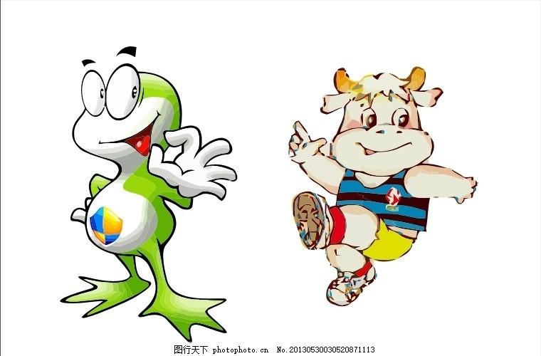 吉祥物 青蛙 羊 公仔 卡通 q版 插画 动漫 漫画 外国 国外 西方 欧美