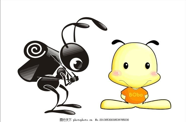蚂蚁小组标志图案