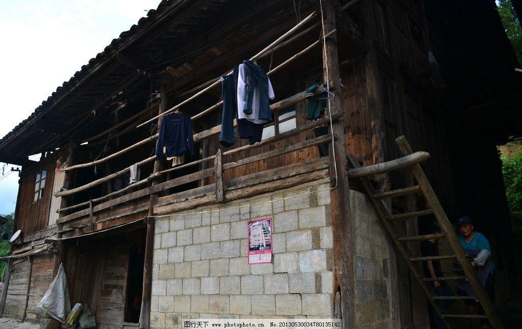 苗寨 木房 贵州 山水 风景 贵州风光 砖瓦房 老房子 民族特色 建筑