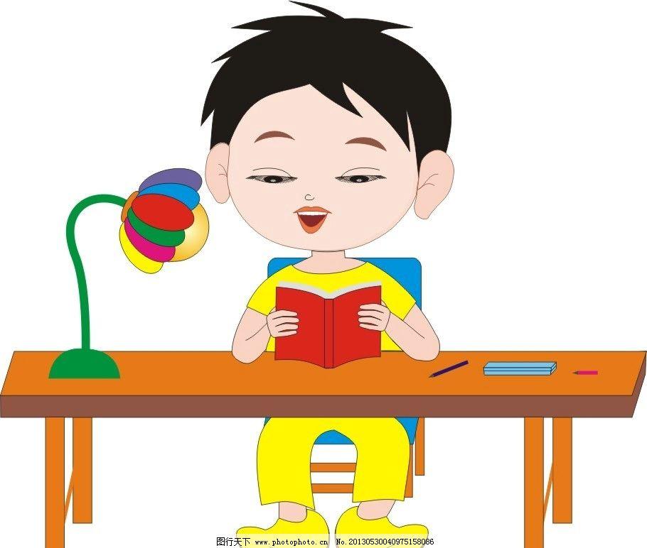 卡通儿童看书图片