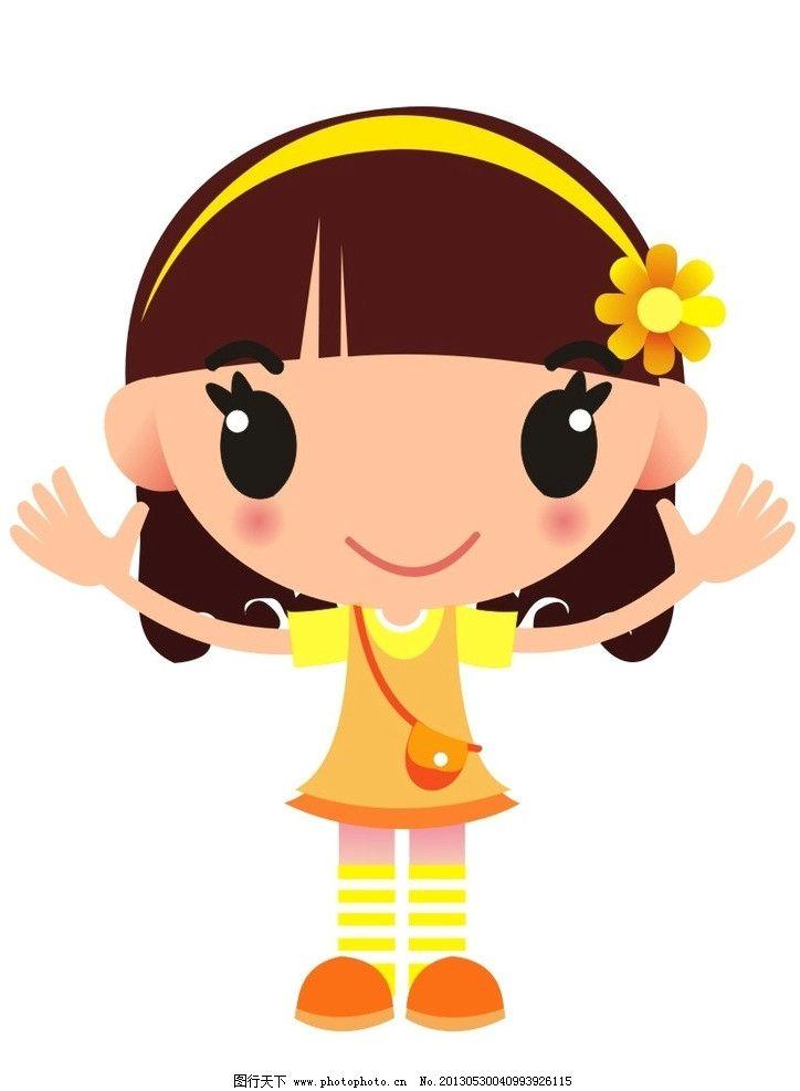 可爱漫画版女孩