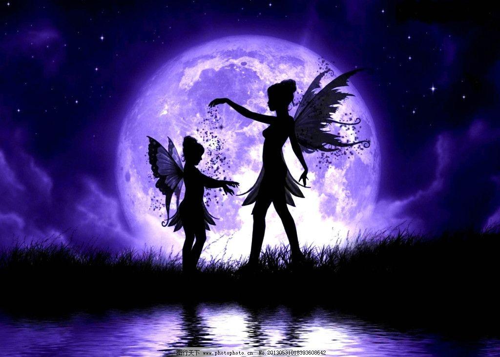 手绘美女 翅膀 精灵 月亮 星星 星光 星空 唯美 幻想 插画 美女 数字
