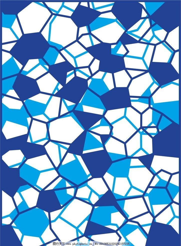 抽象几何图案 现代 时尚 潮流 失量底纹 穿插 重复 连续 装饰 对比 对