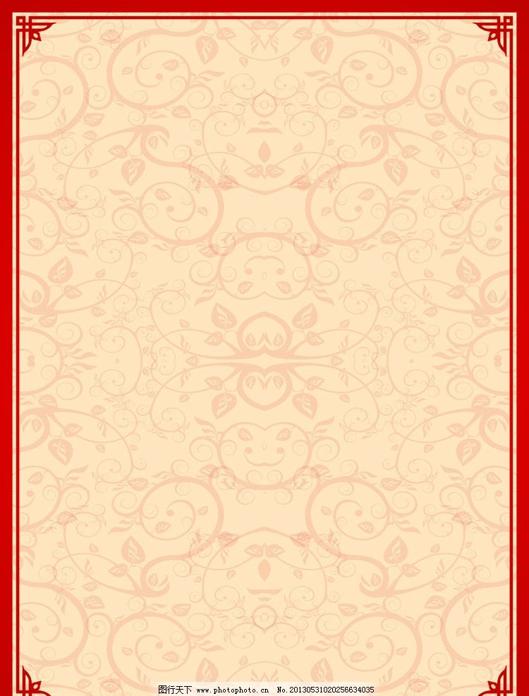 菜单背景 花纹 菜单菜谱背景 广告背景 设计背景 背景底纹 底纹边框