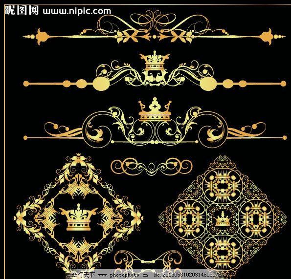 欧式花纹花边 金色 花纹 花边 角花 欧式 古典 传统 底纹 边框 时尚